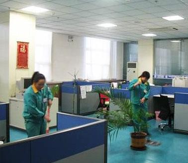 广州保洁公司:办公室保洁外包