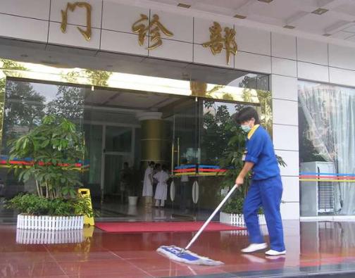 广州医院保洁